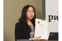 金融分野でのセキュリティ対策の現状と課題、提言を紹介(PwC) 画像