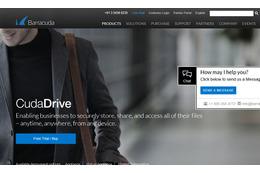 企業向けの新しいクラウドファイルサービス「CudaDrive」を発表(バラクーダネットワークス) 画像