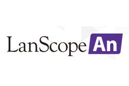 協業により「LanScope An」で業務用iOSアプリの稼働ログを取得可能に(MOTEX、ジェナ) 画像