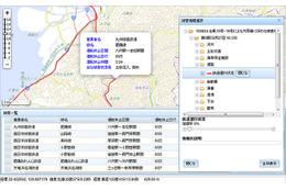 国土交通省公開の「統合災害情報システムDiMAPS」の構築を支援(日本IBM) 画像