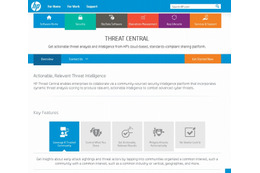 「HP Threat Central」サイト