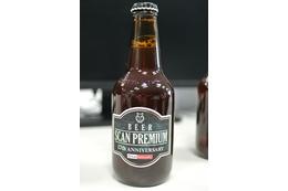 ラベルを貼ってついに創刊 17 周年記念 クラフトビールが完成しました