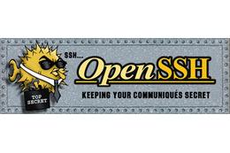 「OpenSSH」に複数の脆弱性、アップデートを呼びかけ(JVN) 画像