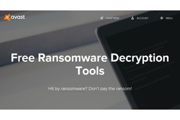 Avast 「Free Ransomeware Decryption Tools」サイト