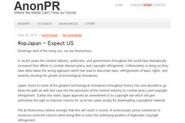 【速報】著作権法改正案可決にAnonymous Japanが宣戦布告(Far East Research) 画像