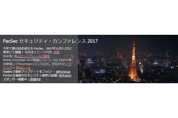 「PacSec 2017」を11月1~2日に開催、「Mobile Pwn2Own」も実施(PacSec) 画像