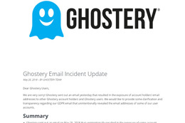 Ghostery はインシデント発生翌日に事態を報告(THE GHOSTERY BLOG より)