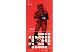 CrowdStrike Adversary Calender 2019 年 8月