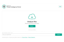 Kaspersky Threat Intelligence Portalトップ画面