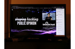 世論形成(Shaping Public Opinion)から世論ハッキング(Hacking Public Opinion)へ