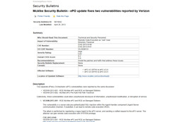「McAfee ePolicy Orchestrator」に複数の脆弱性(JVN) 画像