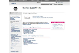「HP Insight Diagnostics」のサポートサイト