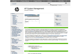 「HP System Management Homepage」サイト