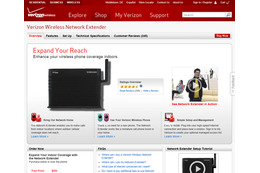 「Verizon Wireless Network Extender」に複数の脆弱性(JVN) 画像
