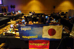 [DEFCON21]ハッキング競技で日本人チームが6位の快挙 画像