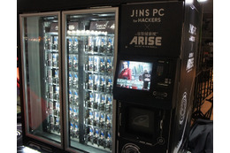 「JINS PC for HACKERS」@TGS2013