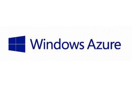 「Windows Azure」ロゴマーク