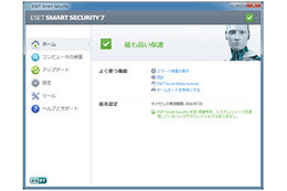 「ESET Smart Security」の設定画面