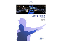 「JSOC INSIGHT vol.2」
