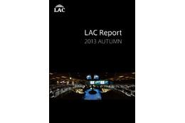 「システムの安定した稼動」をテーマとしたレポートを発行(ラック) 画像