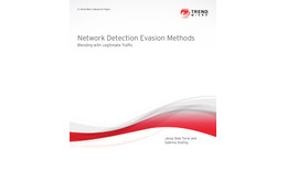 リサーチペーパー「Network Detection Evasion Methods(英語情報)」