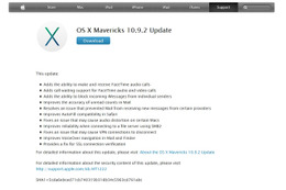 「OS X Mavericks 10.9.2 Update」サポートページ