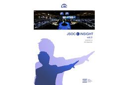 「JSOC INSIGHT vol.3」