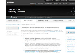 Websense「TRITON Unified Security Center」に情報漏えいの脆弱性(JVN) 画像