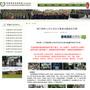 「ネット中毒者をサイバーフォースへ!」中国青年実験軍事学校のお笑い「学生募集要項」(Far East Research)