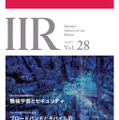 「Internet Infrastructure Review(IIR)」Vol.28