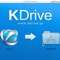 Mac版アプリ「KDrive for Mac(β)」