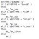 韓国が受けた大規模サイバー攻撃、Linux PCを消去する機能を確認(シマンテック) 画像