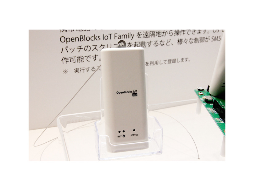 IoTマイクロサーバー「OpenBlocks IoT Family」