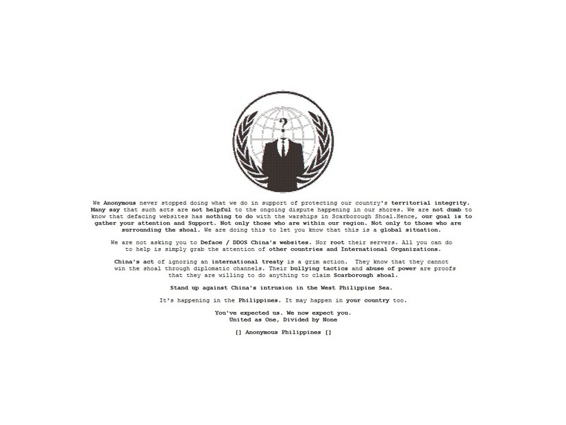 Anonymous Philippinesのメッセージ