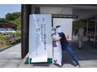 ここが変だよ日本のセキュリティ 第1回「被害総額14億円という規模」