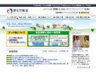 デング熱の推定感染地が拡大…渋谷区と隣接する特別区で優先的に蚊対策