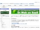クラウド型アンチウイルス「Dr.Web AV-Desk」の国内提供を開始(Dr.WEB、DSol)