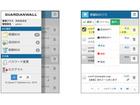 メールによる情報漏えいを防止する「GUARDIANWAL」をバージョンアップ(キヤノンITS)