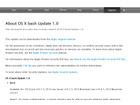 OS Xのアップデートを公開、bashの脆弱性に対応(アップル)