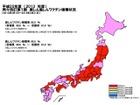 麻しん風しんの予防接種率、東京都は全国でも3番目に低い水準