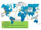 セキュリティプラットフォーム向けOSの新版、未知のサイバー脅威にも対応(パロアルトネットワークス)