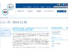 プロダクトキーの不正販売で福岡県の男性を逮捕(BSA)