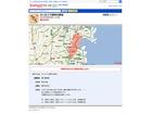 Yahoo!防災速報が神奈川県限定の「防犯情報」機能を追加