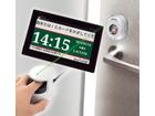 日本アクセスが生体認証と電子錠による勤怠入退室管理システムを発売