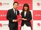 「ウイルスバスター」新版を発表、フェンシング太田氏とスポンサー契約(トレンドマイクロ)