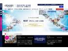 CEATEC JAPAN 2015、テーマは「NEXT-夢を力に、未来への挑戦」……開催概要が発表