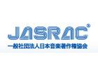 吉田拓郎のライブ音源などの複製CDをオークションで販売していた男性を逮捕(JASRAC)