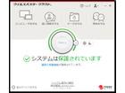 次期「ウイルスバスター クラウド」ベータ版を公開、フィードバック募集(トレンドマイクロ)