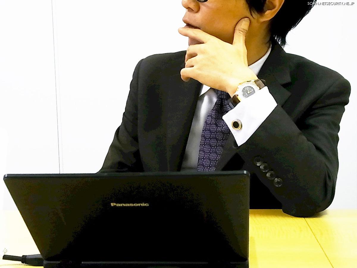 日本で一番 Black Hat に詳しい、ScanNetSecurity に夏を告げる紳士