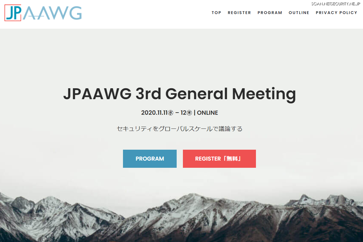 JPAAWG 3rd General Meeting( meetings.jpaawg.org )